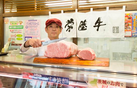 肉のイイジマ対面販売