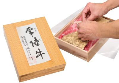 木箱入り包装