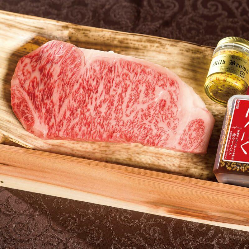 常陸牛 サーロイン ステーキ 250g×1枚入り